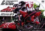 仮面ライダードライブ DVD COLLECTION 1(通常)(DVD)