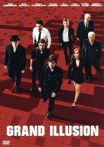 グランド・イリュージョン(通常)(DVD)