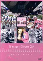 ジロ・デ・イタリア2014(通常)(DVD)
