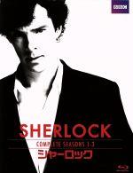 SHERLOCK/シャーロック コンプリートシーズン1-3 Blu-ray BOX(Blu-ray Disc)(BLU-RAY DISC)(DVD)