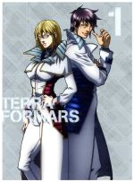 TERRAFORMARS Vol.1(初回限定版)((全巻収納BOX、ドラマCD1枚、アウターケース付))(通常)(DVD)