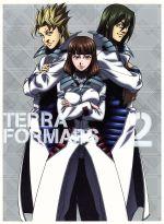 TERRAFORMARS Vol.2(初回限定版)(Blu-ray Disc)((ドラマCD1枚、アウターケース、トランプ9枚付))(BLU-RAY DISC)(DVD)