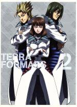 TERRAFORMARS Vol.2(初回限定版)((ドラマCD1枚、アウターケース、トランプ9枚付))(通常)(DVD)