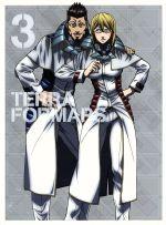 TERRAFORMARS Vol.3(初回限定版)(Blu-ray Disc)((ドラマCD1枚、アウターケース、トランプ9枚付))(BLU-RAY DISC)(DVD)