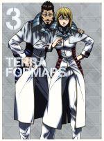 TERRAFORMARS Vol.3(初回限定版)((ドラマCD1枚、アウターケース、トランプ9枚付))(通常)(DVD)