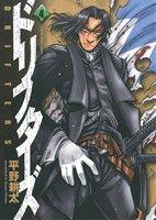 ドリフターズ(4)(ヤングキングC)(大人コミック)