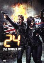 24-TWENTY FOUR-リブ・アナザー・デイ DVDコレクターズBOX(通常)(DVD)