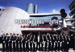 PLAYZONE 1986・・・・2014★ありがとう!~青山劇場★(通常)(DVD)
