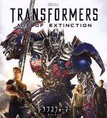 トランスフォーマー/ロストエイジ ブルーレイ+DVDセット(Blu-ray Disc)(BLU-RAY DISC)(DVD)