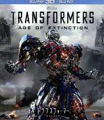 トランスフォーマー/ロストエイジ 3D&2Dブルーレイセット(Blu-ray Disc)