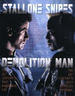 デモリションマン 日本語吹替音声追加収録版(Blu-ray Disc)(BLU-RAY DISC)(DVD)