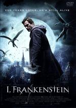 アイ・フランケンシュタイン(通常)(DVD)