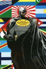 バットマン:インコーポレイテッドSho Pro Books