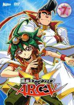 遊☆戯☆王ARC-Ⅴ TURN-7(通常)(DVD)