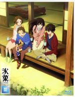 氷菓 BD-BOX(Blu-ray Disc)(BLU-RAY DISC)(DVD)