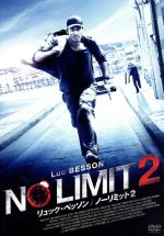 リュック・ベッソン ノーリミット2(通常)(DVD)