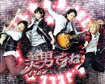 美男ですね Blu-ray BOX(Blu-ray Disc)(BLU-RAY DISC)(DVD)