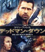 デッドマン・ダウン(Blu-ray Disc)(BLU-RAY DISC)(DVD)