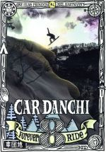 CAR DANCHI 8(通常)(DVD)