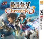 戦国無双 Chronicle 3(ゲーム)