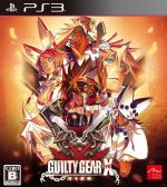 GUILTY GEAR Xrd -SIGN-(ゲーム)