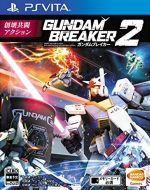 ガンダムブレイカー2(ゲーム)