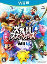 大乱闘スマッシュブラザーズ for WiiU(ゲーム)