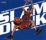 THE BEST OF TV ANIMATION SLAM DUNK~Single Collection~HIGH SPEC EDITION(Blu-ray Disc付)(通常)(CDA)