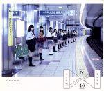 透明な色(Type-A)(2CD+DVD)(通常)(CDA)