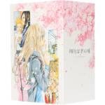 四月は君の嘘 2(Blu-ray Disc)(【2枚組】1~5巻収納可能BOX、三方背ケース、ステッカー付)(BLU-RAY DISC)(DVD)