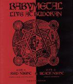 LIVE AT BUDOKAN~RED NIGHT&BLACK NIGHT APOCALYPSE~(Blu-ray Disc)(BLU-RAY DISC)(DVD)