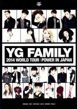 YG FAMILY WORLD TOUR 2014-POWER-in Japan(通常)(DVD)