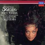 R.シュトラウス:歌劇「サロメ」全曲(2Blu-spec CD2)(通常)(CDA)