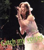 Catch my voices(Blu-ray Disc)(BLU-RAY DISC)(DVD)
