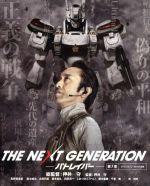 THE NEXT GENERATION パトレイバー/第7章(限定版)(Blu-ray Disc)((アウタースリーブ、特製ブックレット、シナリオブック付))(BLU-RAY DISC)(DVD)