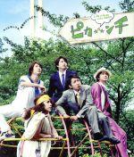 映画 ピカ☆★☆ンチ LIFE IS HARD たぶん HAPPY(初回限定版)(Blu-ray Disc)((スリーブケース、BOX、POP-UPアルバム、フォトフレームステッカー、特典ディスク1枚付))(BLU-RAY DISC)(DVD)