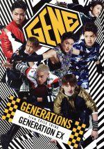 GENERATION EX(DVD付)(通常)(CDA)