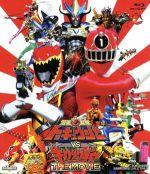 烈車戦隊トッキュウジャーVSキョウリュウジャー THE MOVIE(Blu-ray Disc)(BLU-RAY DISC)(DVD)