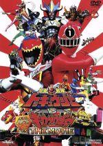 烈車戦隊トッキュウジャーVSキョウリュウジャー THE MOVIE(通常)(DVD)