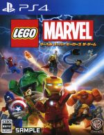 LEGO マーベル スーパー・ヒーローズ ザ・ゲーム(ゲーム)