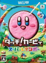 タッチ!カービィ スーパーレインボー(ゲーム)