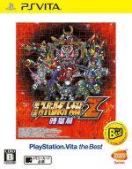 第3次スーパーロボット大戦Z 時獄篇 PlayStationVita the Best(ゲーム)
