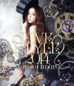 namie amuro LIVE STYLE 2014(豪華版)(Blu-ray Disc)(BLU-RAY DISC)(DVD)