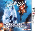 エースコンバット 3D クロスランブル+(ゲーム)