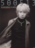 500513 A Haruhiko Kato's Visual Book(単行本)