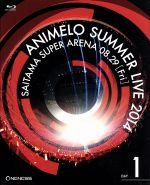 Animelo Summer Live 2014-ONENESS-8.29(Blu-ray Disc)