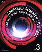Animelo Summer Live 2014-ONENESS-8.31(Blu-ray Disc)(BLU-RAY DISC)(DVD)