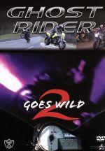 GHOST RIDER goes WILD(通常)(DVD)