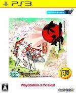 大神 絶景版 PlayStation3 the Best(サントラCD付)(初回限定版)(ゲーム)
