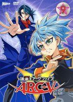 遊☆戯☆王ARC-Ⅴ TURN-9(通常)(DVD)